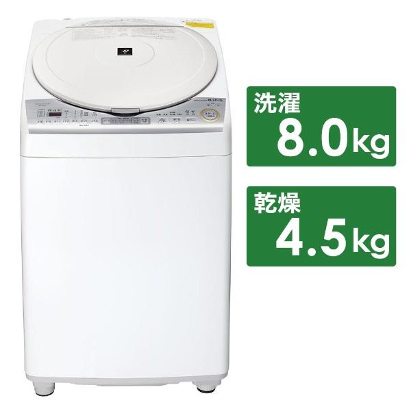【標準設置費込み】 シャープ SHARP ES-TX8C-W 縦型洗濯乾燥機 ホワイト [洗濯8.0kg /乾燥4.5kg /ヒーター乾燥 /上開き]