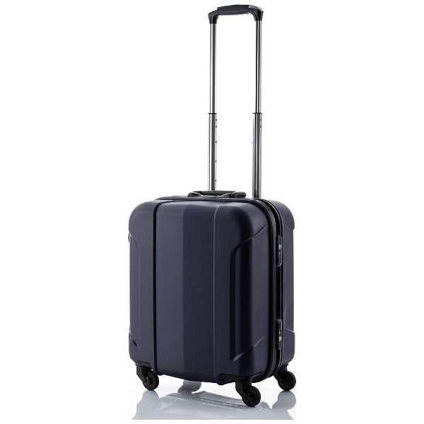 【送料無料】 協和 スーツケース GRAN GEAR(37L) 6296942 ネイビー [37L]【point10】