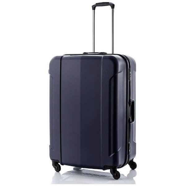 【送料無料】 協和 スーツケース GRAN GEAR(96L) 6296962 ネイビー [96L]【ビックカメラグループオリジナル】【mara10】