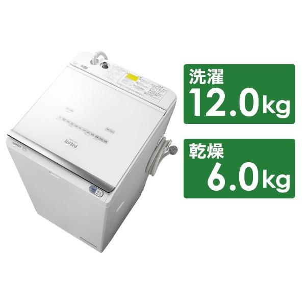 【2018年11月17日発売】 【標準設置費込み】 日立 HITACHI BW-DX120C-W 縦型洗濯乾燥機 ビートウォッシュ ホワイト [洗濯12.0kg /乾燥6.0kg /ヒーター乾燥(水冷・除湿タイプ) /上開き]