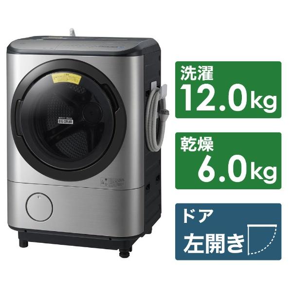 【2018年11月17日発売】 【標準設置費込み】 日立 HITACHI BD-NX120CL-S ドラム式洗濯乾燥機 ビッグドラム ステンレスシルバー [洗濯12.0kg /乾燥6.0kg /ヒーター乾燥(水冷・除湿タイプ) /左開き]