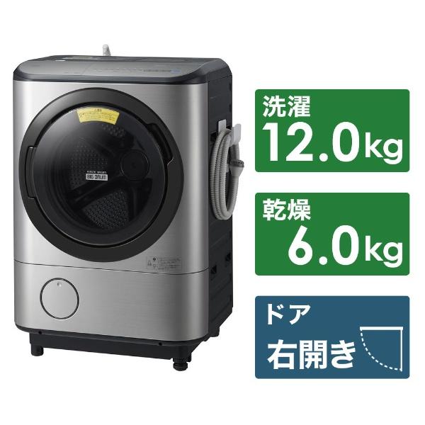 【2018年11月17日発売】 【標準設置費込み】 日立 HITACHI BD-NX120CR-S ドラム式洗濯乾燥機 ビッグドラム ステンレスシルバー [洗濯12.0kg /乾燥6.0kg /ヒーター乾燥(水冷・除湿タイプ) /右開き]