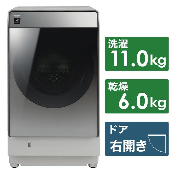 【2018年11月29日発売】 【標準設置費込み】 シャープ SHARP ドラム式洗濯乾燥機 ES-W111-SR シルバー系・右開き