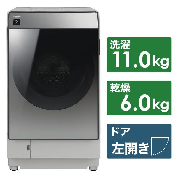 【2018年11月29日発売】 【標準設置費込み】 シャープ SHARP ドラム式洗濯乾燥機 ES-W111-SL シルバー系・左開き