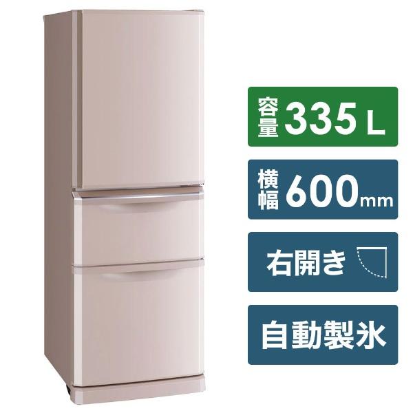 【標準設置費込み】 三菱 Mitsubishi Electric 《基本設置料金セット》MR-C34D-P 冷蔵庫 Cシリーズ シャンパンピンク [3ドア /右開きタイプ /335L]