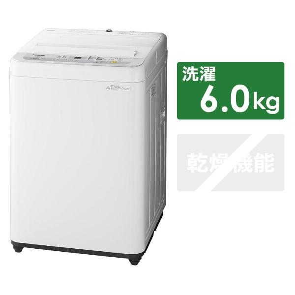 【2018年11月25日発売】 【標準設置費込み】 パナソニック Panasonic NA-F60B12-S 全自動洗濯機 シルバー [洗濯6.0kg /乾燥機能無 /上開き]