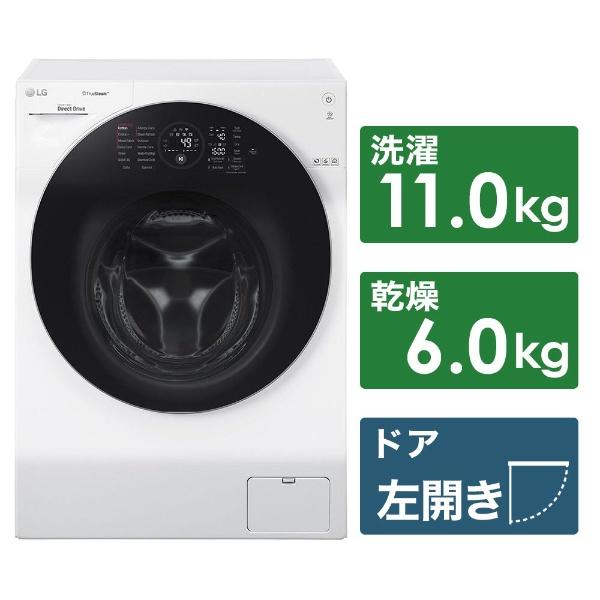 【標準設置費込み】 LG FG1611H2W ドラム式洗濯乾燥機 ホワイト [洗濯11.0kg /乾燥6.0kg /ヒーター乾燥 /左開き]