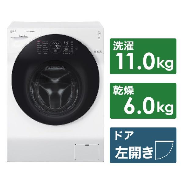 【標準設置費込み】 LG FG1611H2WNS ドラム式洗濯乾燥機 ホワイト [洗濯11.0kg /乾燥6.0kg /ヒーター乾燥 /左開き]