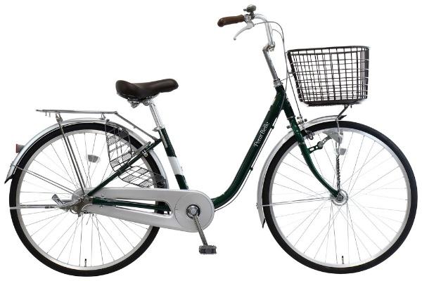 【送料無料】 MARUKIN 26型 自転車 プチベル 263-X(ダークグリーン/内装3段変速) MK-18-057【2019年モデル】 【代金引換配送不可】【メーカー直送・代金引換不可・時間指定・返品不可】