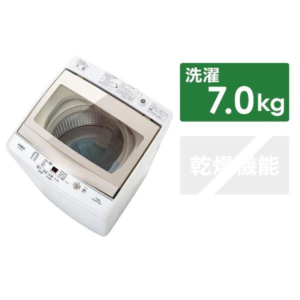 【2018年11月21日発売】 【標準設置費込み】 AQUA アクア AQW-GS70G-W 全自動洗濯機 ホワイト [洗濯7.0kg]