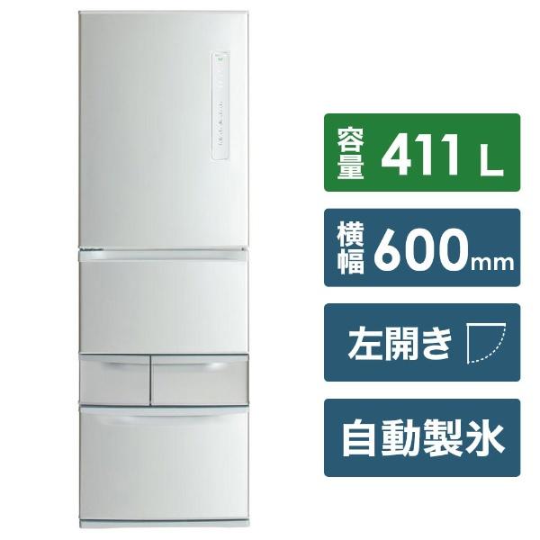 【2018年11月27日発売】 【標準設置費込み】 東芝 TOSHIBA 《基本設置料金セット》GR-P41GL-S 冷蔵庫 シルバー [5ドア /左開きタイプ /411L]