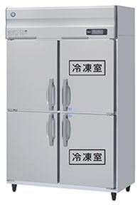 【標準設置費込み】 ホシザキ 《基本設置料金セット》冷凍冷蔵庫 HRF-120AFT3