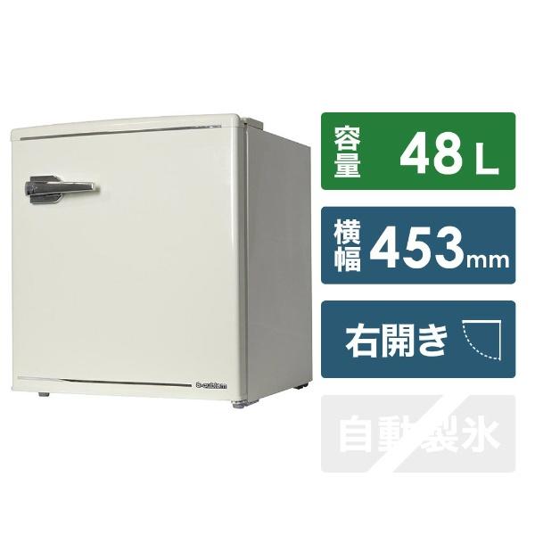 【標準設置費込み】 ASTAGE 《基本設置料金セット》WRD-1048W 冷蔵庫 レトロホワイト [1ドア /右開きタイプ /48L]