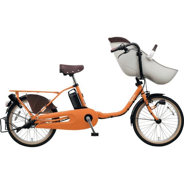 【送料無料】 パナソニック Panasonic 20型 電動アシスト自転車 ギュット・クルーム・EX(マットファインオレンジ/内装3段変速)BE-ELFE03【2019年モデル】【組立商品につき返品不可】 【代金引換配送不可】