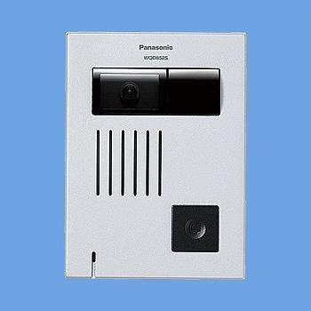 【送料無料】 パナソニック Panasonic カラーカメラ付ドアホン子器 WQD852S シルバー