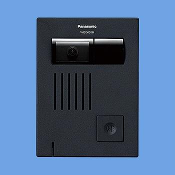 【送料無料】 パナソニック Panasonic カラーカメラ付ドアホン子器 WQD852B オフブラック