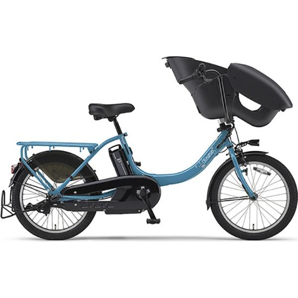 【送料無料】 ヤマハ YAMAHA 20型 電動アシスト自転車 PAS Kiss mini un(アクアシアン/内装3段変速)PA20DGXK9J【2019年モデル】【組立商品につき返品不可】 【代金引換配送不可】