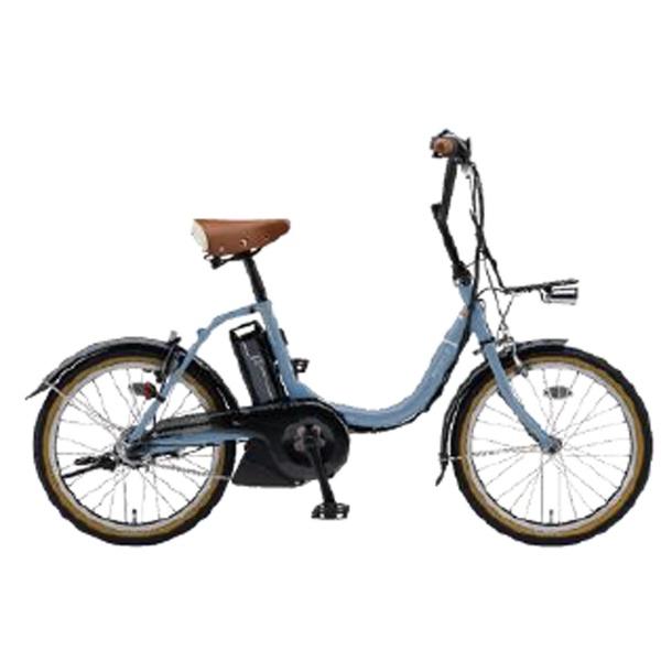 【送料無料】 ヤマハ YAMAHA 20型 電動アシスト自転車 PAS CITY-C(パウダーブルー/内装3段変速)PA20EGC9J【2019年モデル】【組立商品につき返品不可】 【代金引換配送不可】