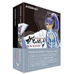 【送料無料】 インターネット 〔Win・Mac版〕 VOCALOID 4 Starter Pack がくっぽいど NATIVE[VOCALOID4STARTERPA]