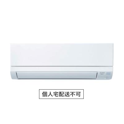 三菱 MITSUBISHIH ルームエアコン  MSZ-GV5620S-W 霧ヶ峰  18畳 GVシリーズ 法人・店舗限定 エアコン 5.6kw
