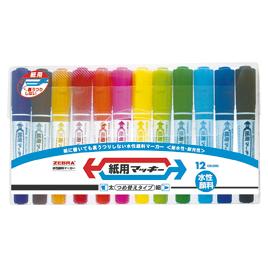 紙用マッキー12色(10セット)【筆記具・修正具/水性マーカー】