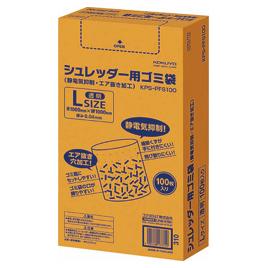 シュレッダー用ゴミ袋(100枚入)L【電子文具/シュレッダー】