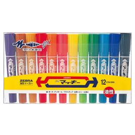 ハイマッキー12色 10セット【筆記具・修正具/油性マーカー】