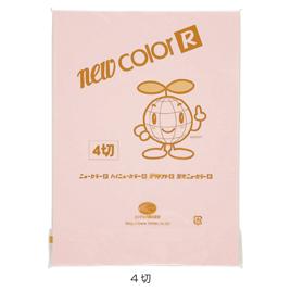 ニューカラー4切100枚エメラルド【教育用ペーパー/色画用紙】