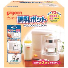 調乳ポット かんたんミルクづくり【乳幼児用品/授乳用品】
