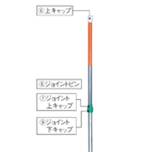 10000円以上で送料無料 室外遊具 竹馬 日本 激安特価品 ジョイント下キャップ カラー竹馬のびのび