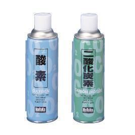 実験用気体 酸素(20本組)【造形・制作素材/実験用品】
