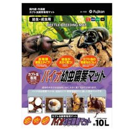 バイオ幼虫腐葉マット(5袋組)【飼育・園芸用品/虫のえさ】
