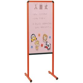 カラフル案内板レッド【黒板・ホワイトボード用品/ホワイトボード】