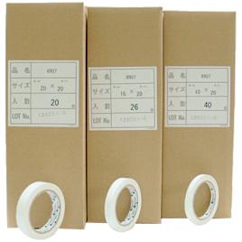 一般用両面テープ20m巻15mm幅26巻【粘着テープ/両面テープ】