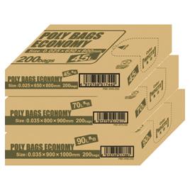 ポリ袋エコノミー乳白(200枚入)90L【清掃用品/ゴミ袋】