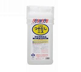 水溶性つやだしニス 4L【描画用品/ニス】