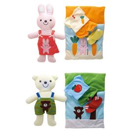 どうぶつ着せかえ人形2体セット【知育玩具/3歳/4歳/5歳/6歳/室内遊具/お人形】