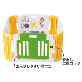 ベビールーム【乳幼児用品/ベビーサークル・ゲート】