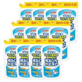哺乳びん野菜洗い詰替用700ml12個組【乳幼児用品/授乳用品】