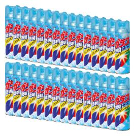 ガラスクリーナー480ml(30本)【清掃用品/ガラスクリーナー】