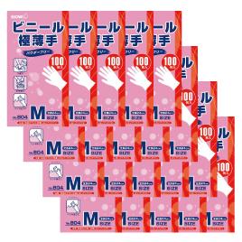 ビニール極薄手(20箱)L【台所用品/水仕事用手袋】