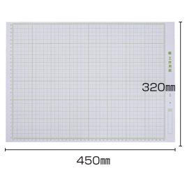 工作用紙 A3判 400枚【教育用ペーパー/工作用紙】