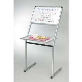 メニューボード【黒板・ホワイトボード用品/ホワイトボード】