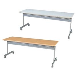 サイドスタックテーブル1545ホワイト【整理保管・事務用家具/会議用テーブル】
