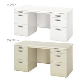 両袖デスク1400Wアイボリー【整理保管・事務用家具/事務用デスク】