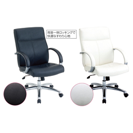 エグゼクティブチェアブラック【整理保管・事務用家具/オフィスチェア】
