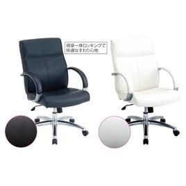 エグゼクティブチェアホワイト【整理保管・事務用家具/オフィスチェア】