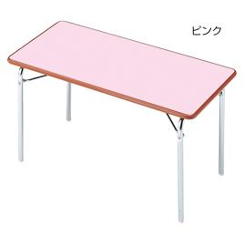カラーテーブル・セフティメッキ・ピンク【備品/テーブル】