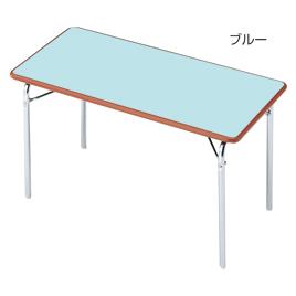 カラーテーブル・セフティメッキ・ブルー【備品/テーブル】