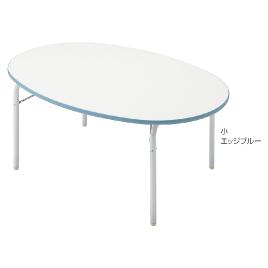 園児用楕円型テーブル 小 エッジピンク【備品/テーブル】